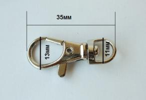 Карабин металлический 35 мм_2
